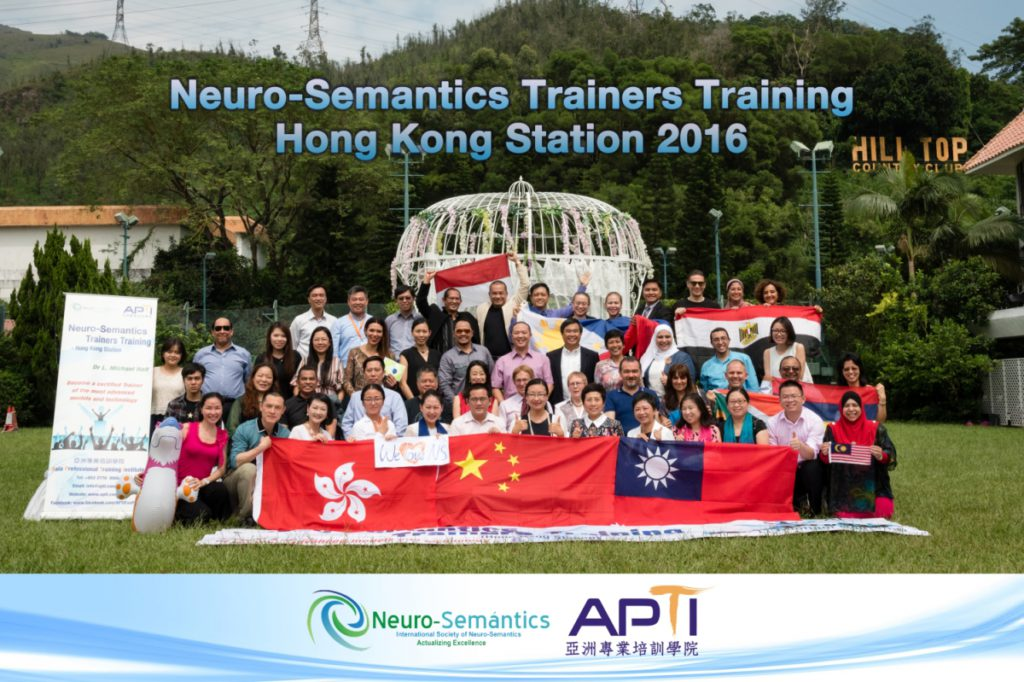 NSTT-2016-Group2-Hong Kong